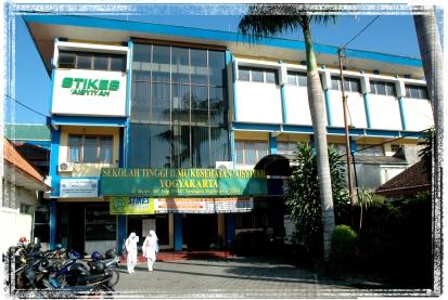Profil Sekolah Tinggi Ilmu Kesehatan Aisyiyah Info Kampus Indonesia