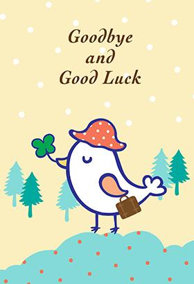 pGoodbye-and-good-luck